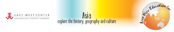 Asia Literacy Challenge